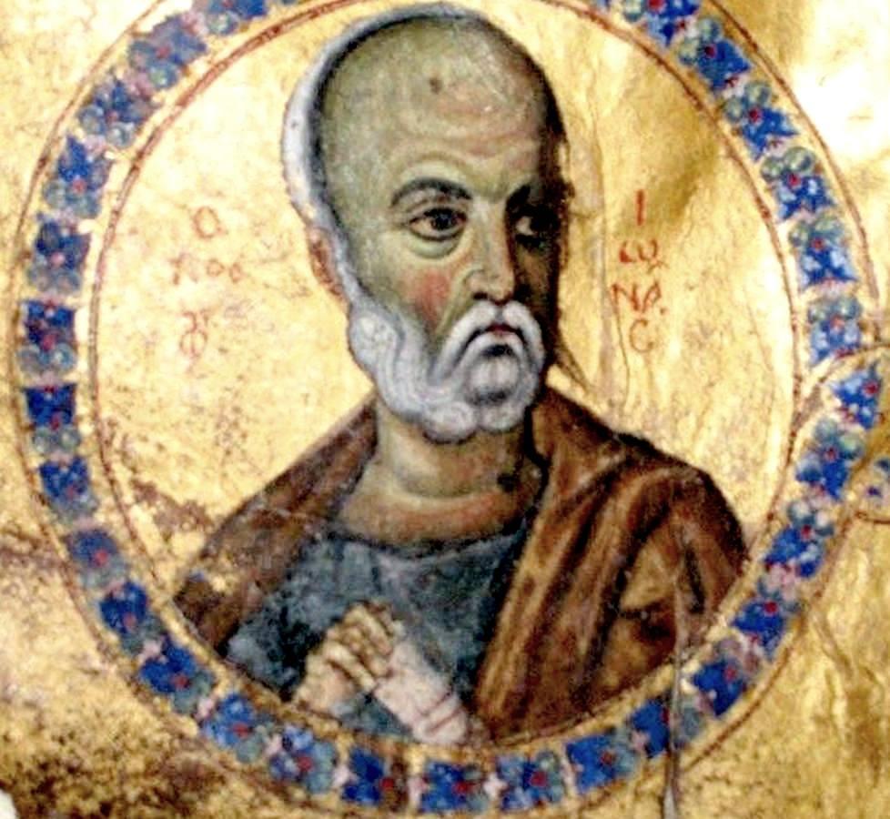 Святой Пророк Иона. Византийская миниатюра. Конец X - начало XI века.