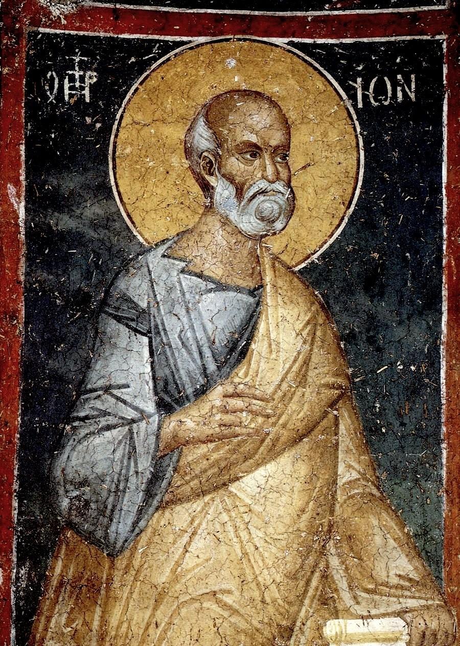 Святой Пророк Иона. Фреска монастыря Панагии Олимпиотиссы в Элассоне, Греция. XIV век.