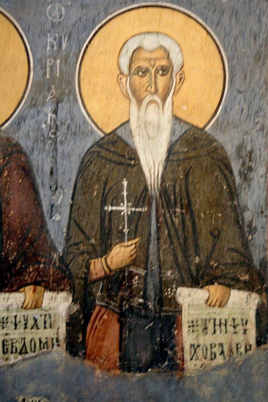 Святой Преподобный Кириак Отшельник. Фреска церкви Панагии Форвиотиссы (Панагии Асину) в Никитари на Кипре. 1105 - 1106 годы.