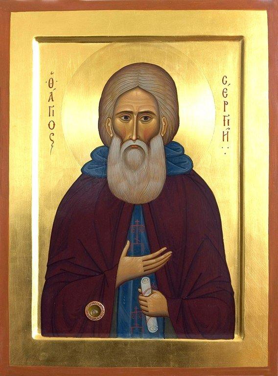 Святой Преподобный Сергий, Игумен Радонежский, Чудотворец. Иконописец Самсон Марзоев.