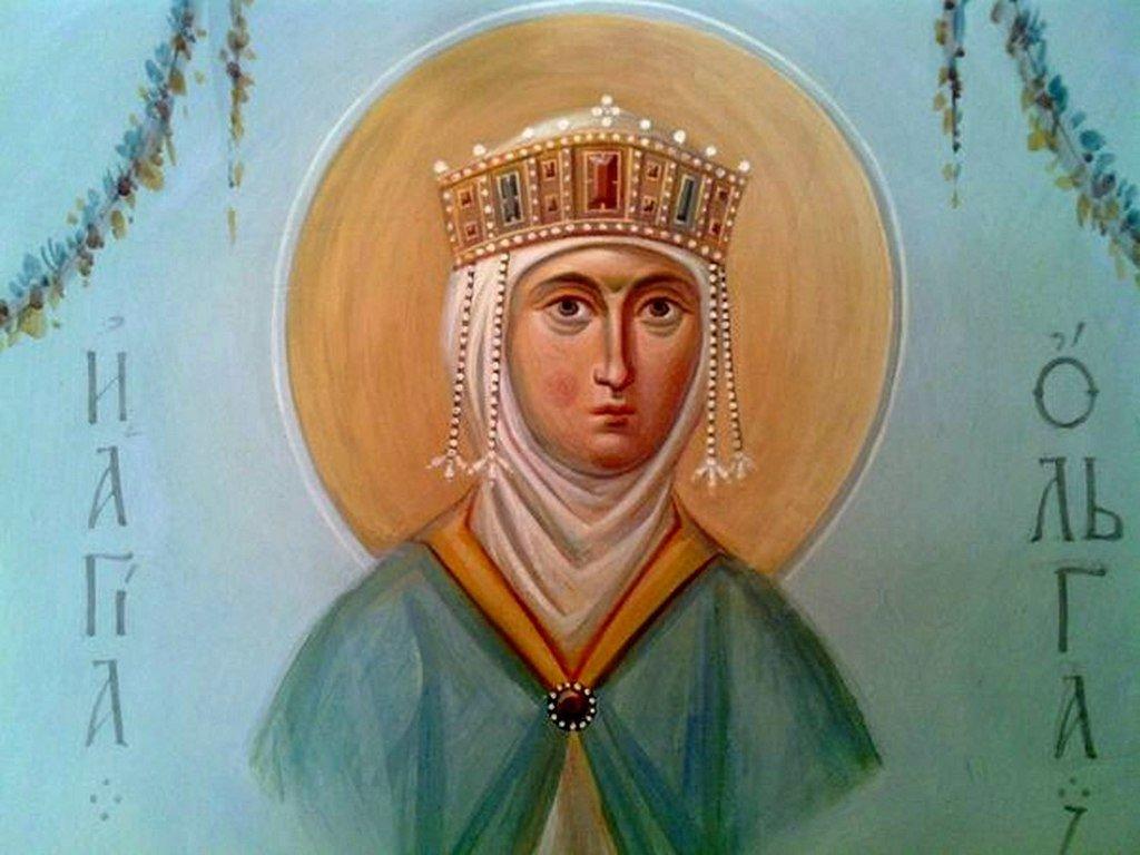 Святая Равноапостольная Великая Княгиня Ольга.