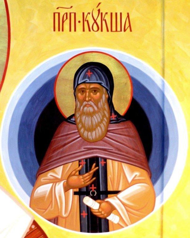 Фото Святой Преподобный Кукша Одесский, Чудотворец. на фотохостинге Fotoload