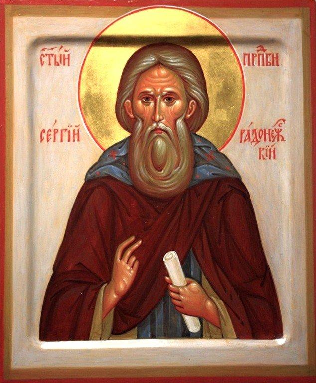Святой Преподобный Сергий, Игумен Радонежский, Чудотворец. Иконописец Наталия Пискунова.