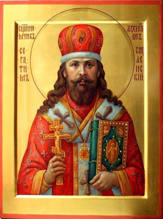 Священномученик Серафим, Архиепископ Смоленский. Иконописец Наталия Пискунова.