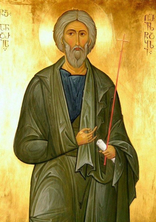 Святой Апостол Андрей Первозванный. Иконописец Георгий Гошадзе. Фрагмент иконы.