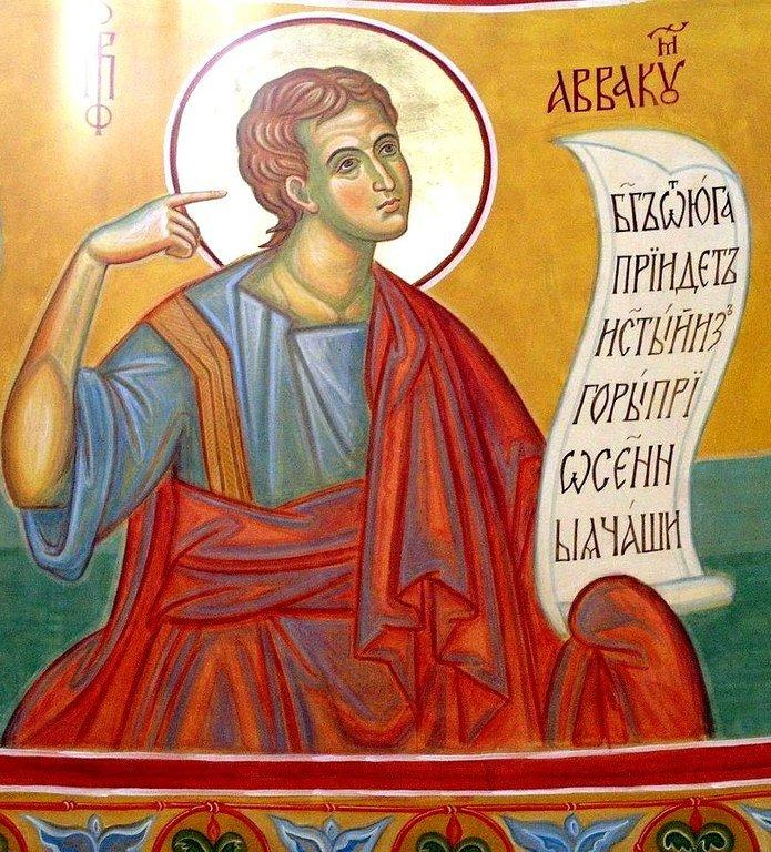 Святой Пророк Аввакум. Роспись Московского подворья Оптиной Пустыни.