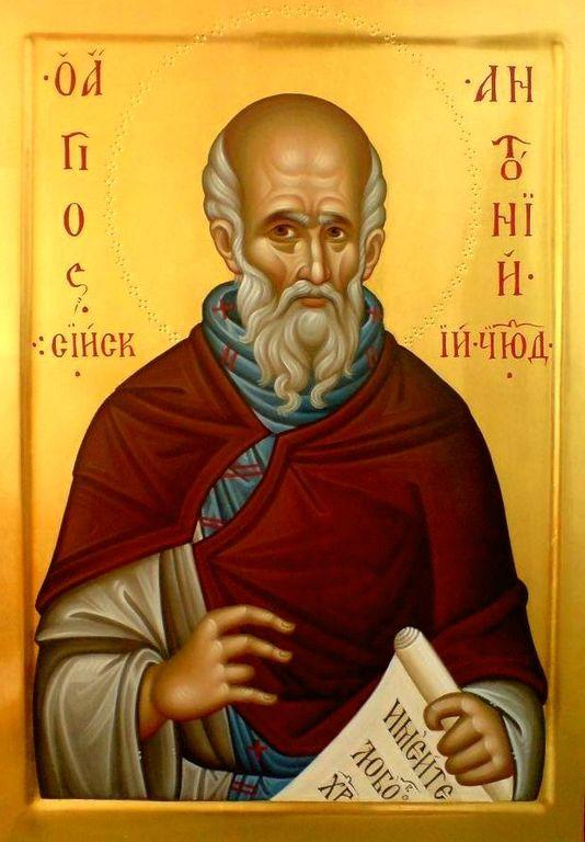 Святой Преподобный Антоний Сийский.