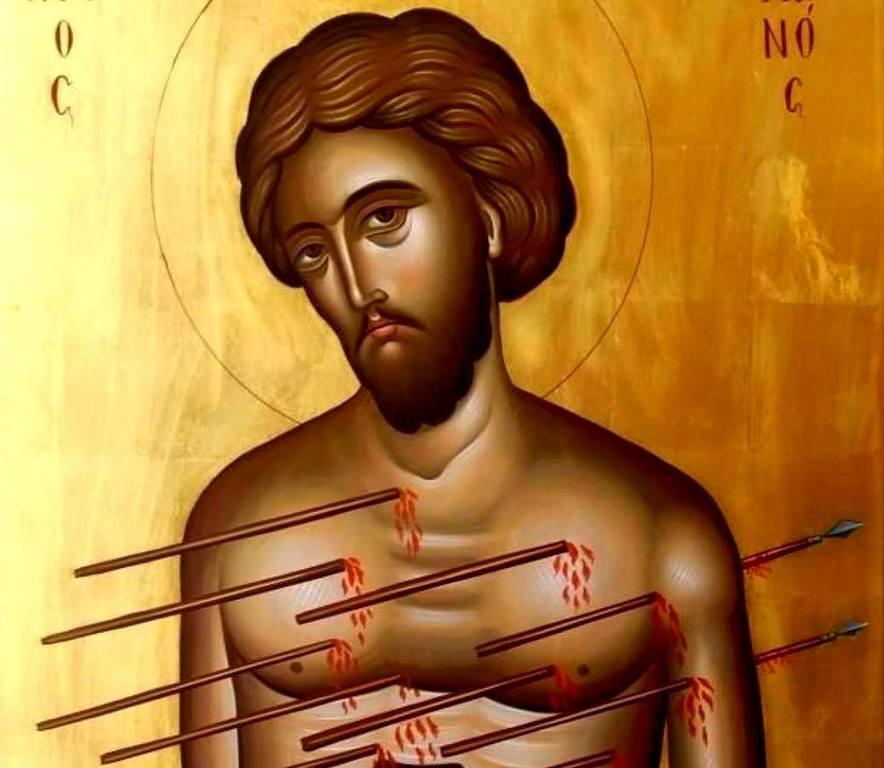 Святой Мученик Севастиан.