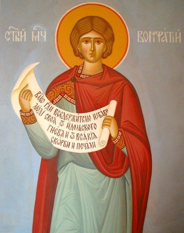 Святой Мученик Вонифатий Тарсийский.