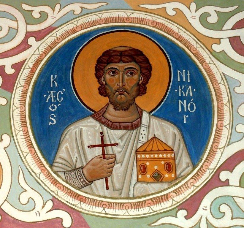 Святой Апостол от Семидесяти Никанор. Иконописец Самсон Марзоев.