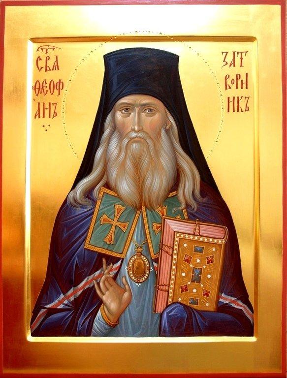 Святитель Феофан Затворник. Иконописец Александр Деркачёв.