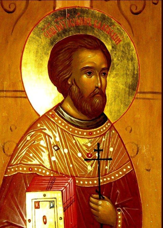 Священномученик иерей Иоанн Петтай.