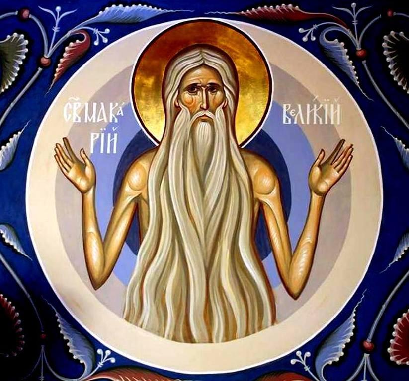 Святой Преподобный Макарий Великий, Египетский. Современная церковная роспись.