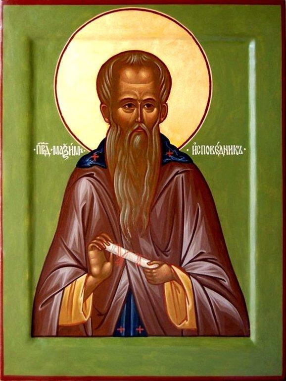 Святой Преподобный Максим Исповедник. Современная икона.