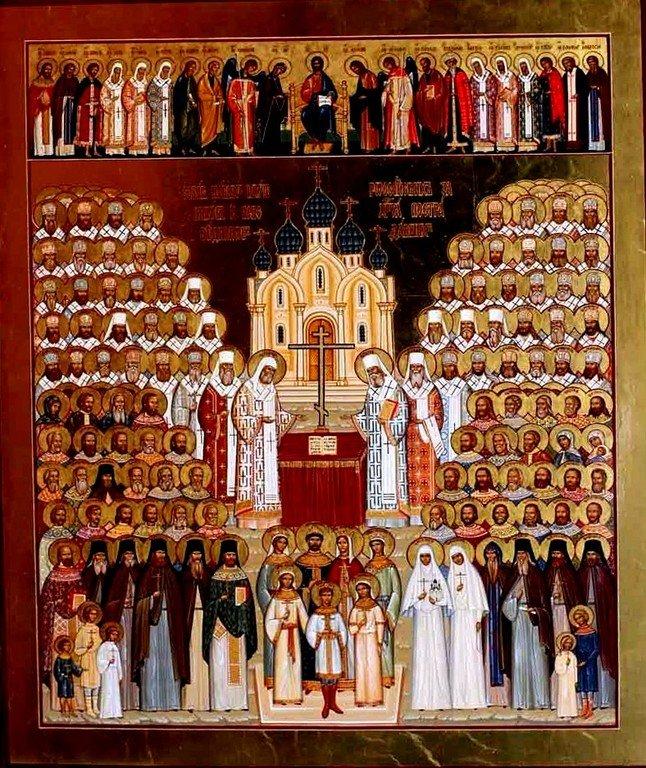 Собор Новомучеников и Исповедников Церкви Русской.