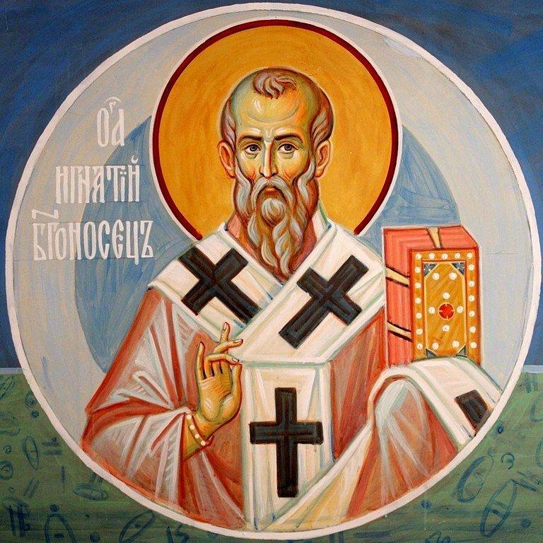 Священномученик Игнатий Богоносец, Епископ Антиохийский. Современная церковная роспись.
