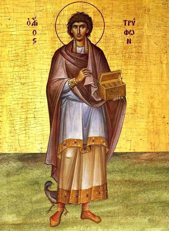 Святой Мученик Трифон. Современная греческая икона.
