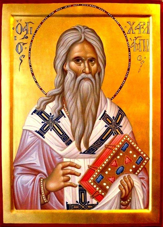 Священномученик Харалампий, Епископ Магнезийский. Современная русская икона.
