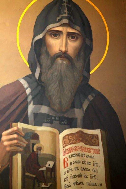 Святой Равноапостольный Кирилл, просветитель славян.