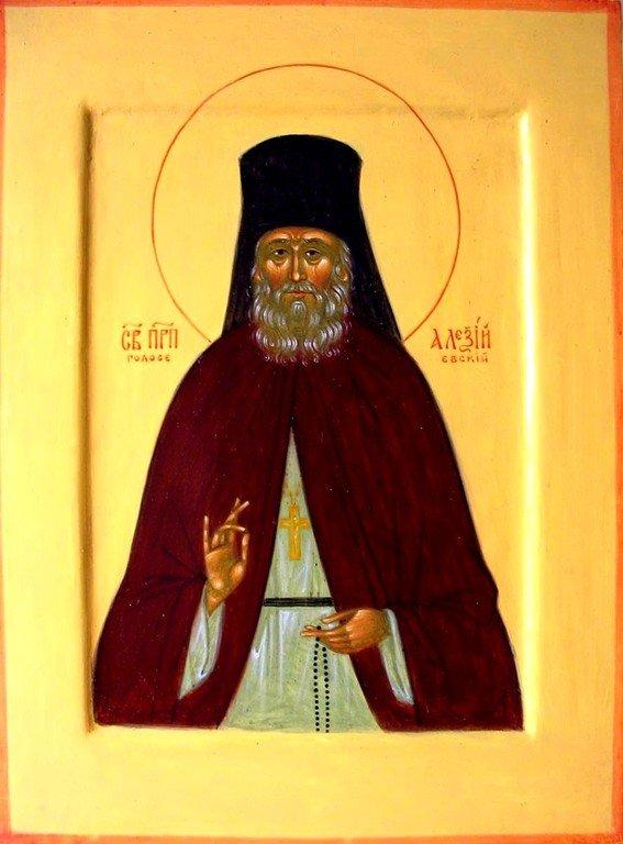 Святой Преподобный Алексий Голосеевский.