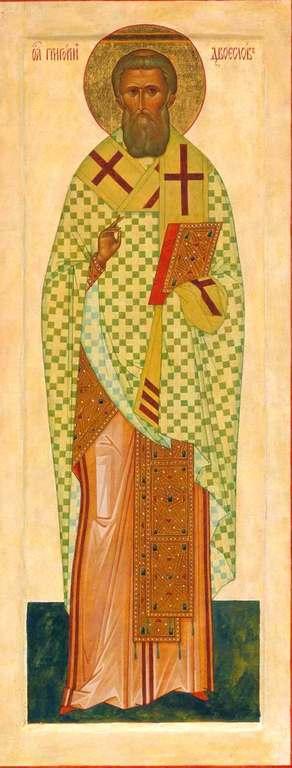 Святитель Григорий Двоеслов, Папа Римский. Современная икона.