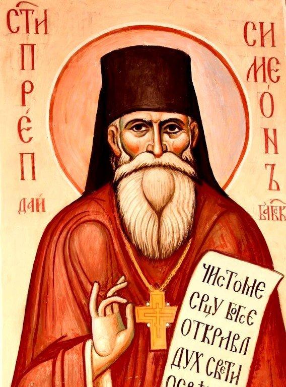 Святой Преподобный Симеон Дайбабский.