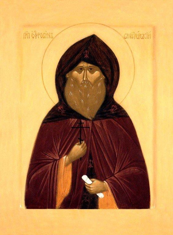 Святой Преподобный Евфросин Синозерский.