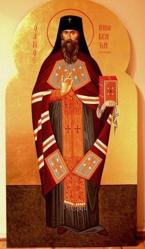 Святитель Иннокентий, Архиепископ Херсонский и Таврический. Иконописец Александр Рудой.