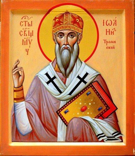 Священномученик Иоанн (Троянский), Епископ Великолукский и Торопецкий.