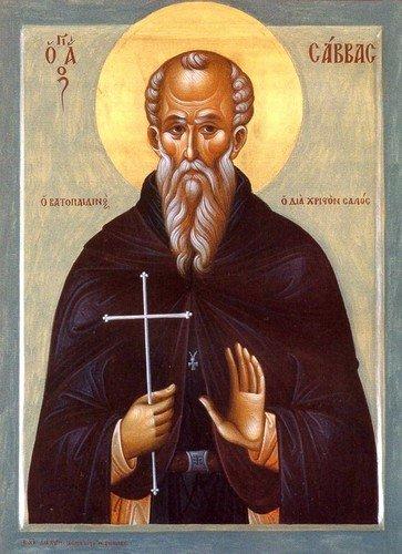 Святой Преподобный Савва Ватопедский.