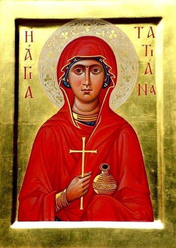 Святая Мученица Татиана Римская.