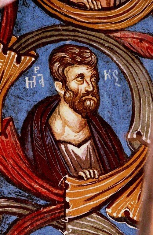 Святой Апостол и Евангелист Марк. Фреска церкви Святого Димитрия в Марковом монастыре близ Скопье, Македония. Около 1376 года.