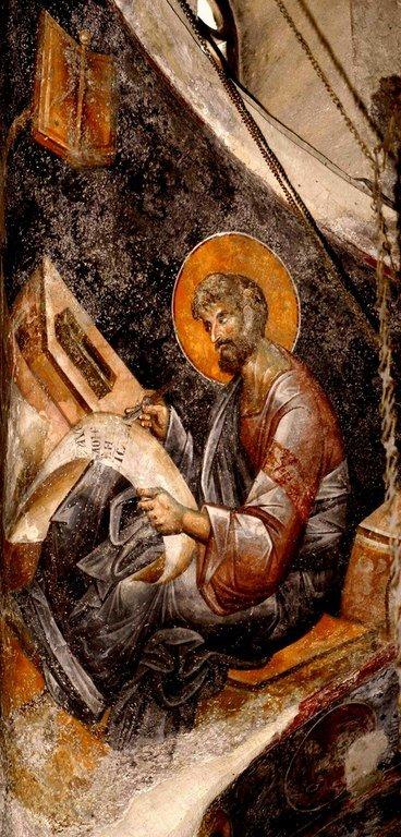 Святой Апостол и Евангелист Марк. Фреска церкви Спаса в монастыре Жича, Сербия. 1309 - 1316 годы.