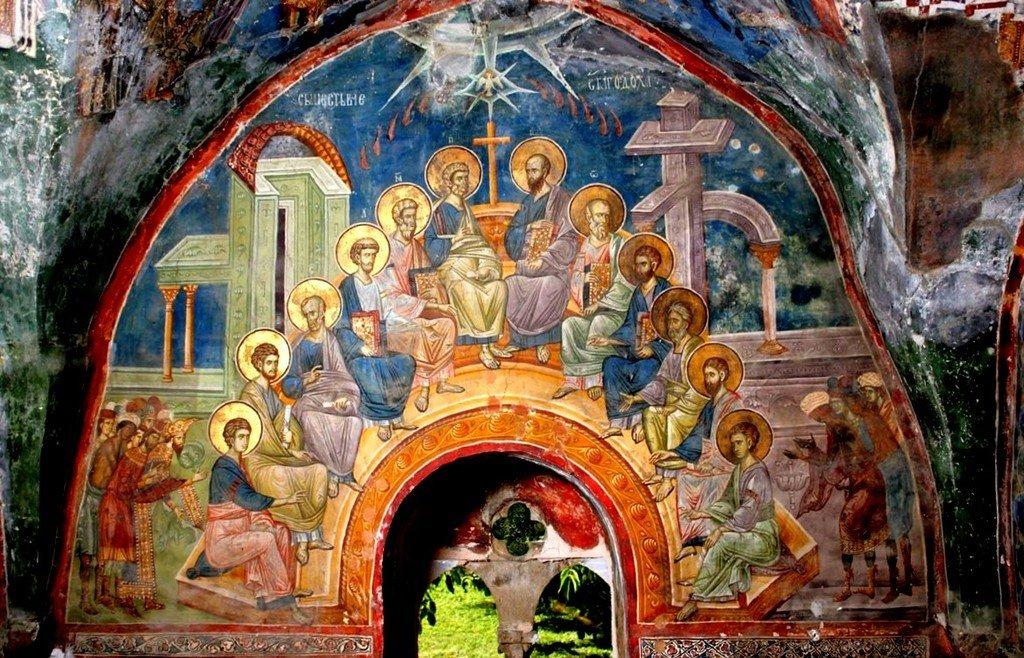 Сошествие Святого Духа на Апостолов. Фреска церкви Св. Димитрия в Пече, Косово, Сербия. XIV век.