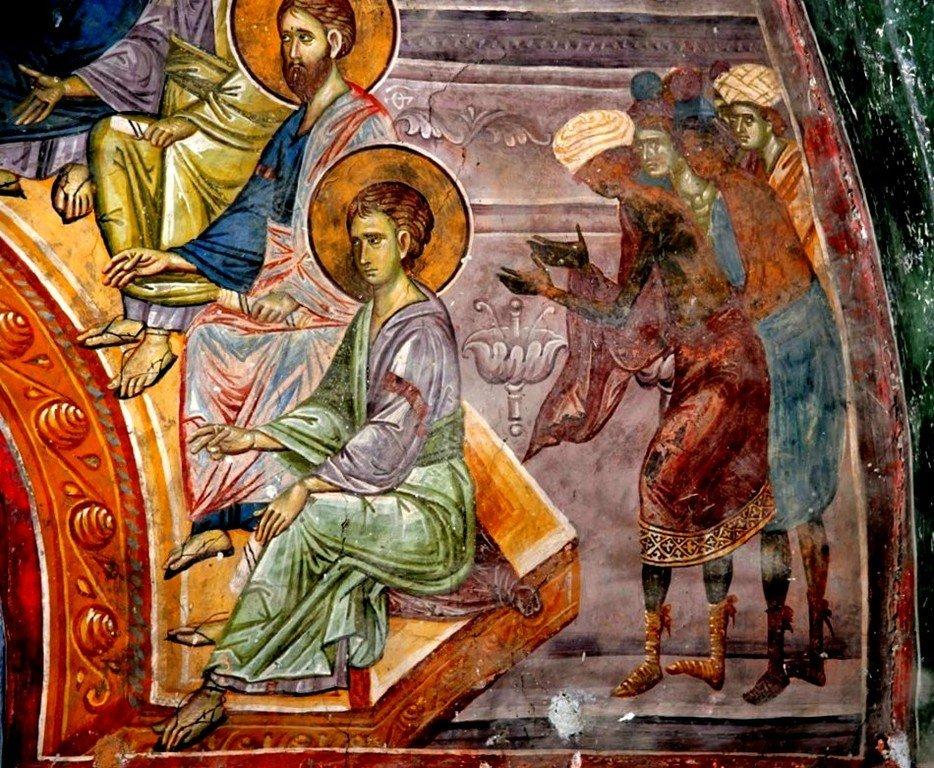 Сошествие Святого Духа на Апостолов. Фреска церкви Св. Димитрия в Пече, Косово, Сербия. XIV век. Фрагмент.