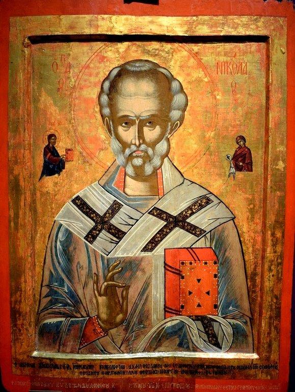 Святитель Николай, Архиепископ Мир Ликийских, Чудотворец. Болгарская икона.