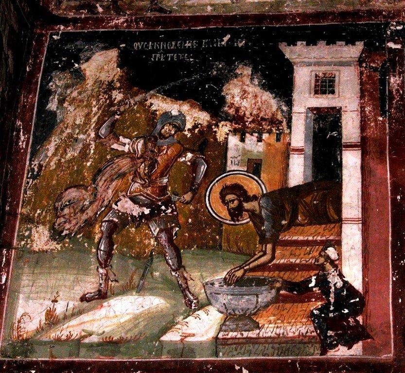 Усекновение главы Святого Иоанна Предтечи. Фреска монастыря Козия, Румыния.