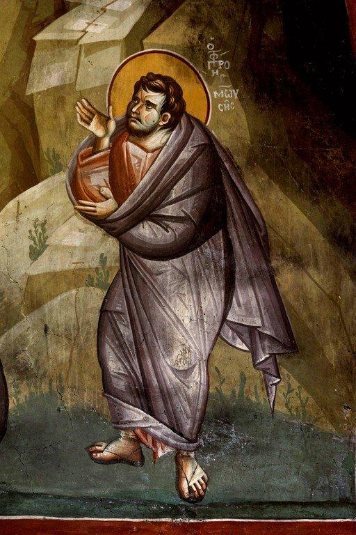 Святой Пророк Моисей Боговидец. Фреска церкви Богородицы Перивлепты в Охриде, Македония. Около 1295 года. Иконописцы Михаил Астрапа и Евтихий.