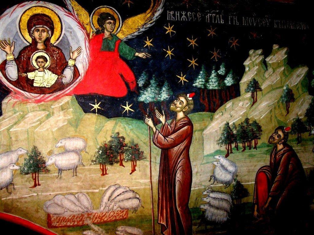 Святой Пророк Моисей Боговидец перед Неопалимой Купиной. Фреска монастыря Сучевица, Румыния.