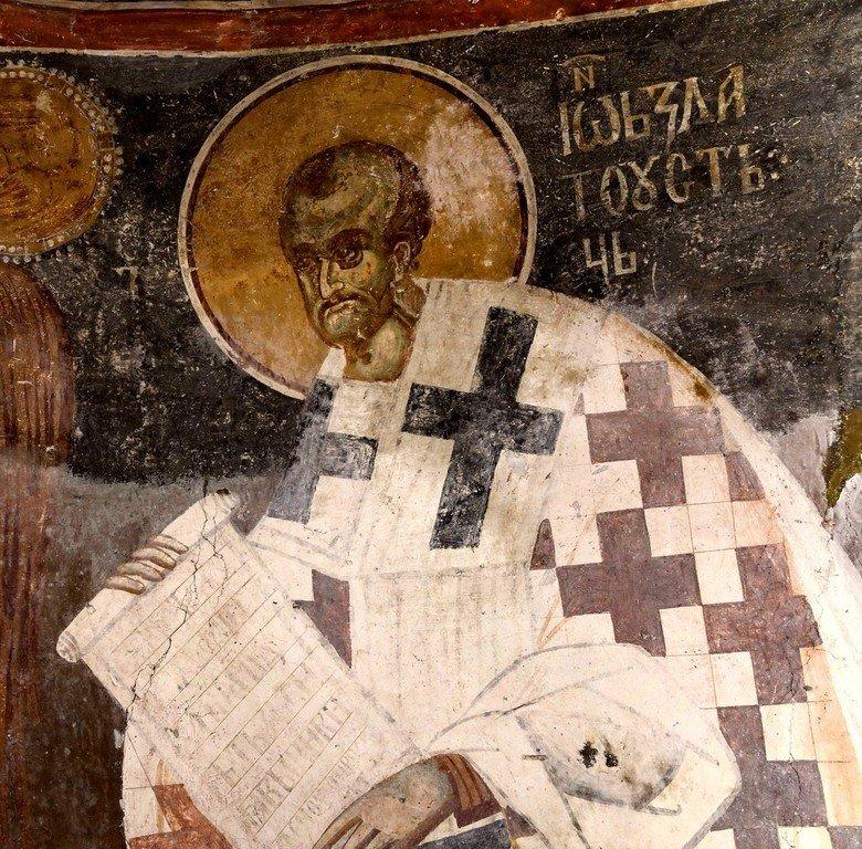 Святитель Иоанн Златоуст, Архиепископ Константинопольский. Фреска Белой церкви в селе Каран, Сербия. 1340 - 1342 годы.