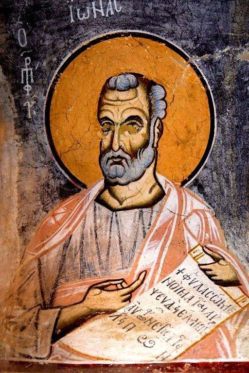 Святой Пророк Иона. Фреска монастыря Святого Николая в Манастире, Македония. Вторая половина XIII века.