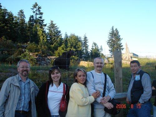 Ванкувер. В компании с медведем на горе Граус.