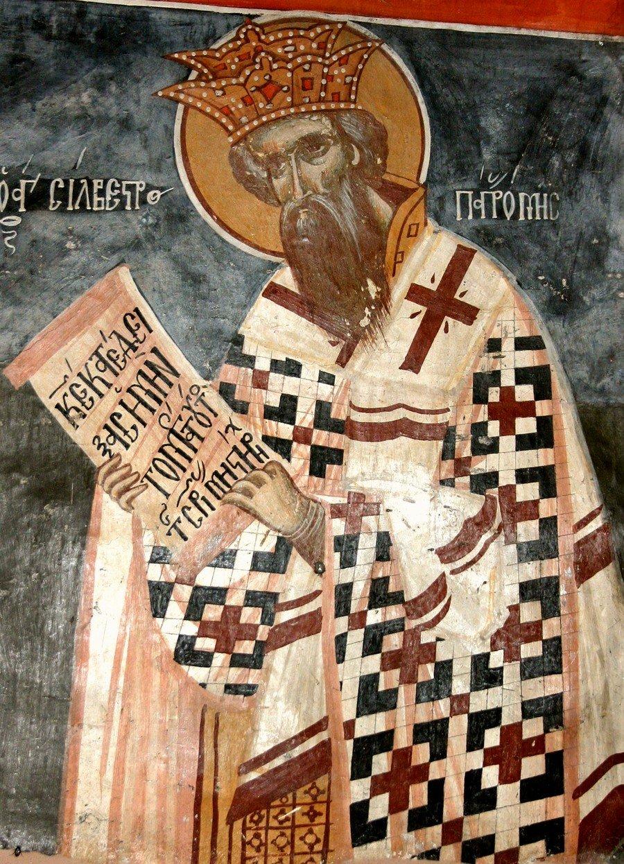Святитель Сильвестр, Папа Римский. Греческая фреска.