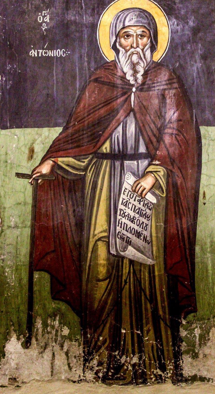 Святой Преподобный Антоний Великий. Фреска церкви Преображения Господня в Палехори на Кипре. 1610 - 1620-е годы.
