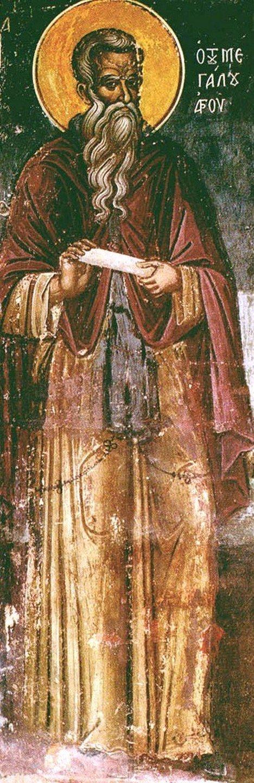 Святой Преподобный Феофан Сигрианский, Исповедник. Фреска монастыря Ставроникита на Афоне. 1546 год. Иконописцы Феофан Критский и Симеон.