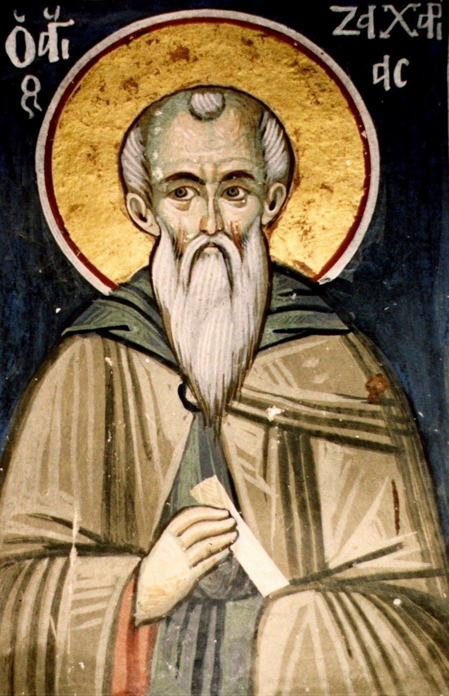 Святой Преподобный Захария Отверстый, монах.