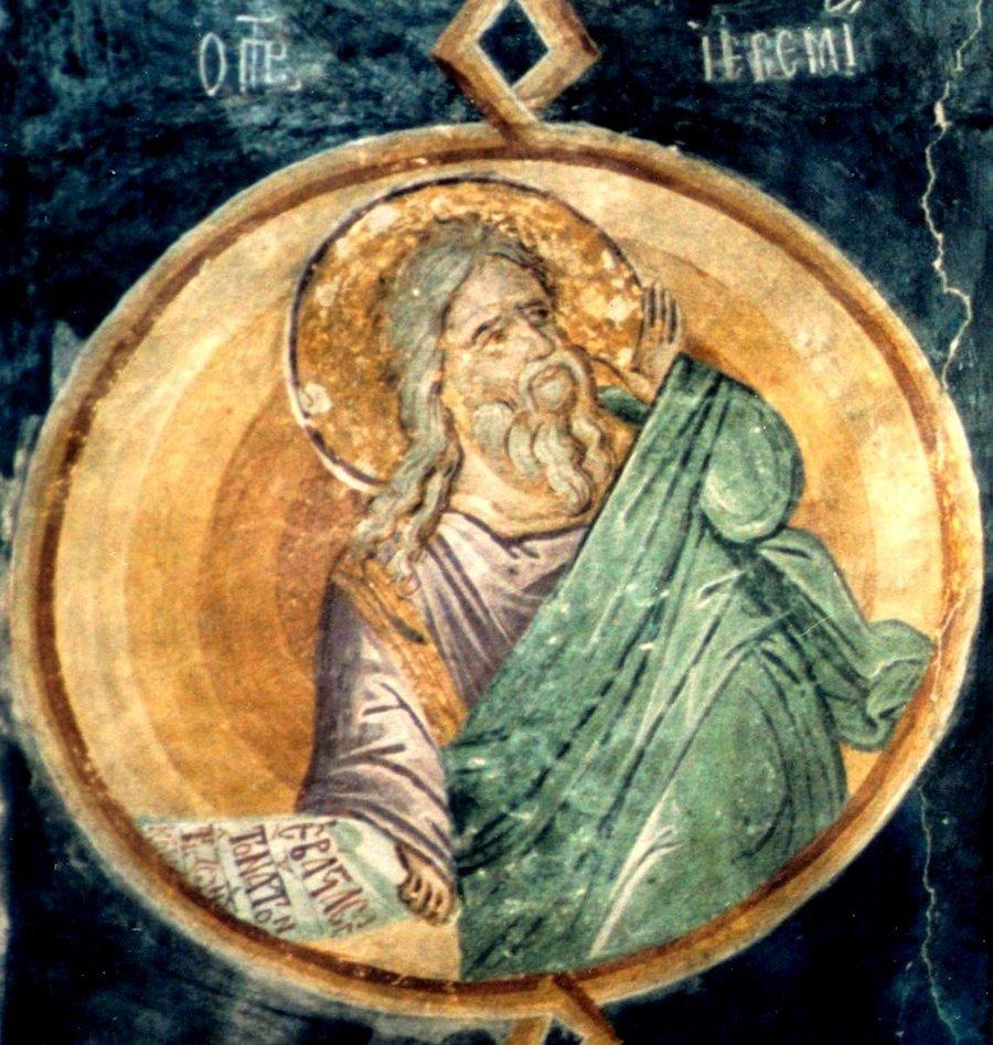 Святой Пророк Иеремия. Греческая фреска.