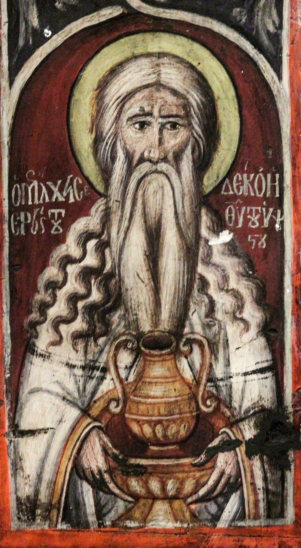 Святой Праведный Мелхиседек, царь Салимский, священник Бога Всевышнего. Фреска церкви Панагии Хрисопантанассы в Палехори на Кипре.