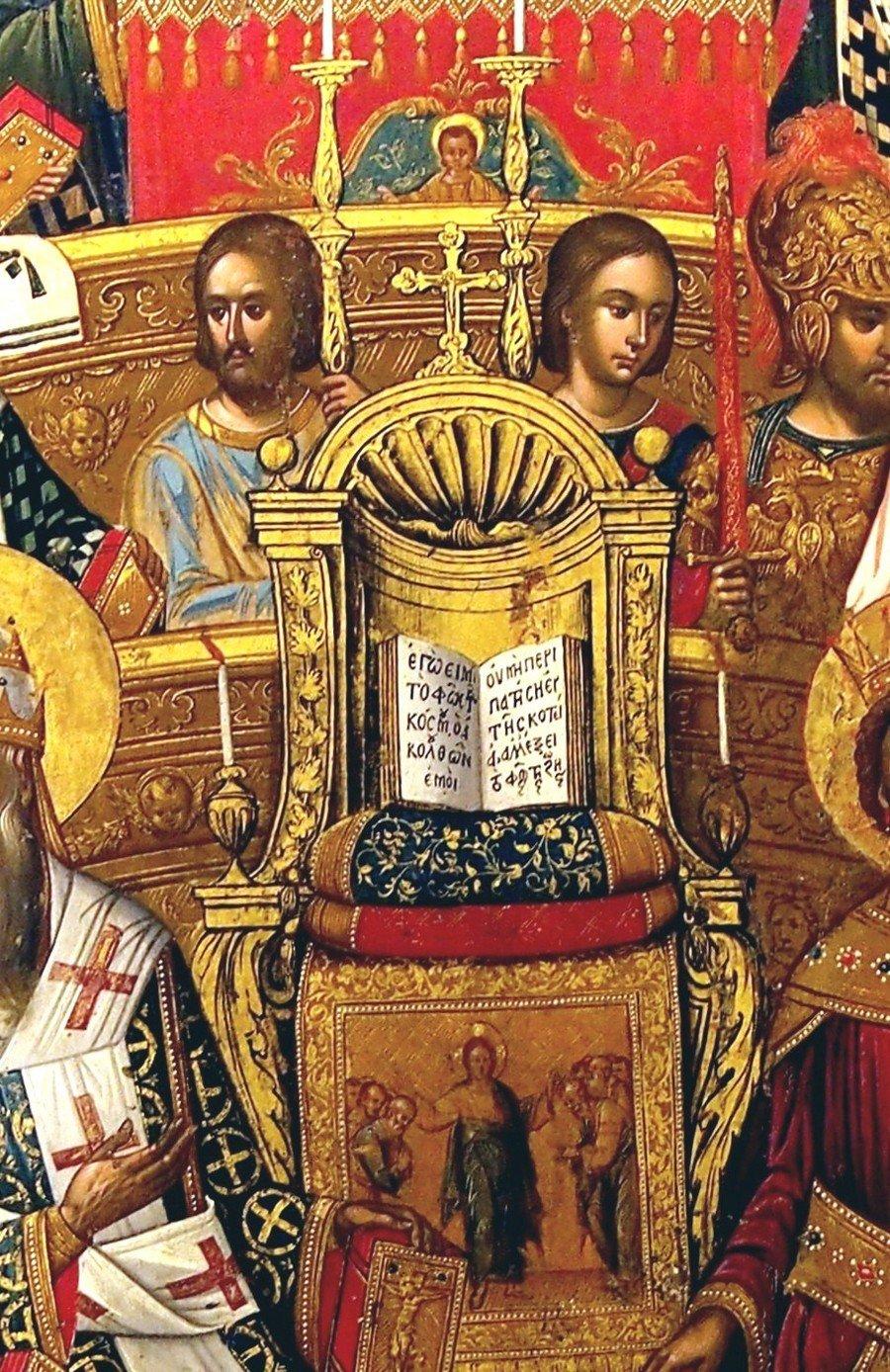 Первый Вселенский Собор. Икона. Крит, 1591 год. Иконописец Михаил Дамаскин. Фрагмент.