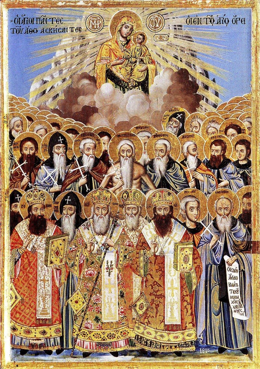 Собор всех Преподобных и Богоносных отцев, во Святой Горе Афонской просиявших. Икона. Греция, 1810 год.